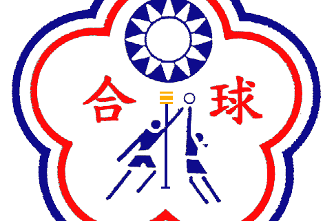 korfball in Asia