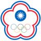Chinese Taipei: Chinese Taipei Korfball Association (CTKA)
