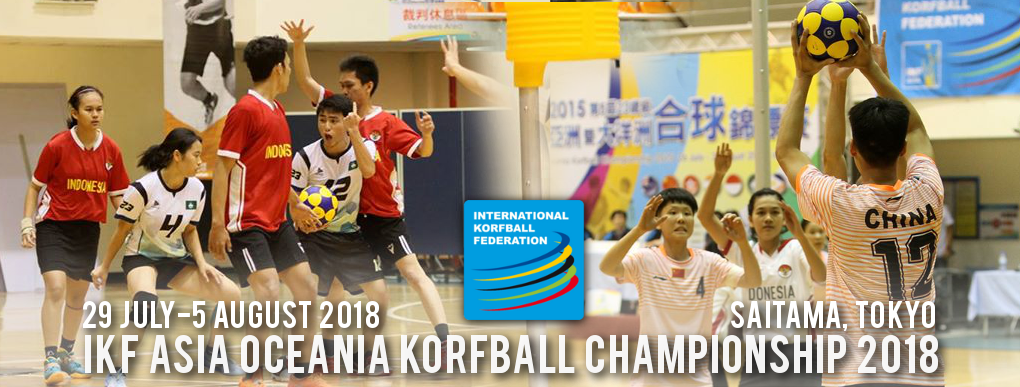 Ikf Asia Oceania Korfball Championship 2018 International