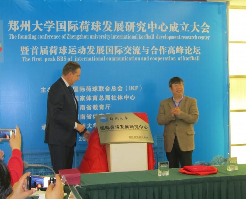 Zhenzghou University - Inauguration Ceremony International Korfball Research Center
