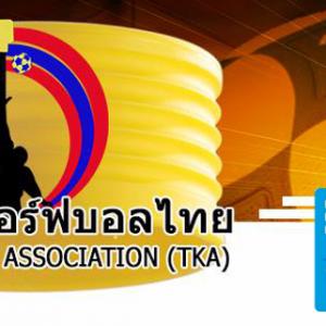 thailand_korfball_tka