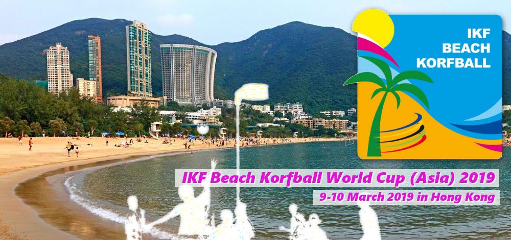 beach_korfball_asia_2019_event