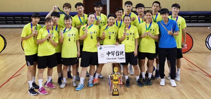 ikfu21aokc2019_web_champion