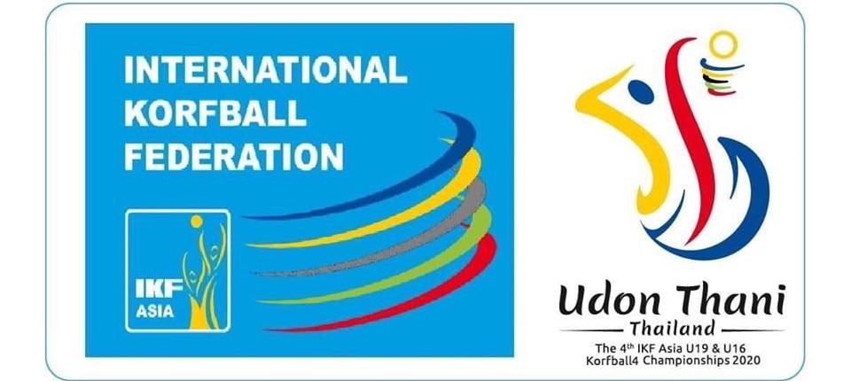 logo_Asia_U16_U19_2020