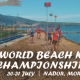 Morocco to host first World Beach Korfball Championship 2021